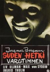 ЧАС ВОЛКА (HOUR OF THE WOLF) 1967