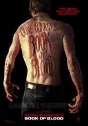 КНИГА КРОВИ (BOOK OF BLOOD) 2008