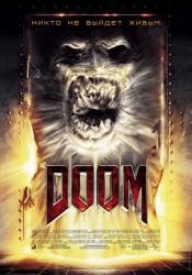 DOOM (DOOM) 2005