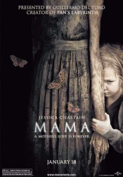 МАМА (MAMA) 2013