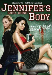 ТЕЛО ДЖЕННИФЕР (JENNIFER'S BODY) 2009