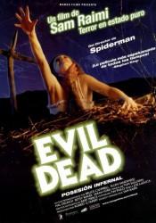 ЗЛОВЕЩИЕ МЕРТВЕЦЫ (THE EVIL DEAD) 1981