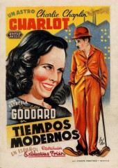 Новые времена / Modern Times (1936)
