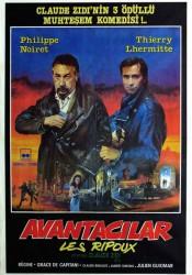 ОТКРОЙТЕ, ПОЛИЦИЯ! (LES RIPOUX) 1984