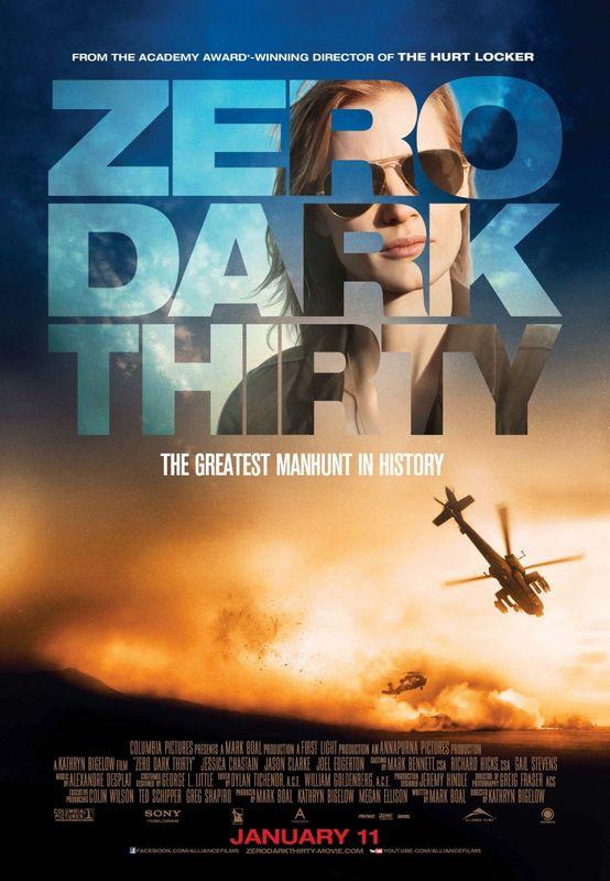 Фильм Цель номер один (Zero Dark Thirty) 2012