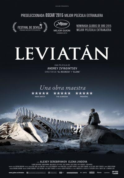 Обзор фильма Левиафан 2014